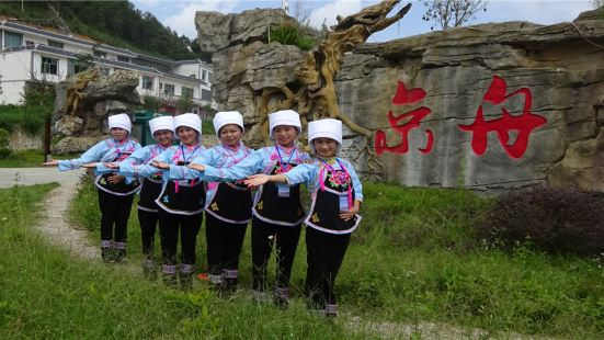京舟民俗文化康養旅遊景區