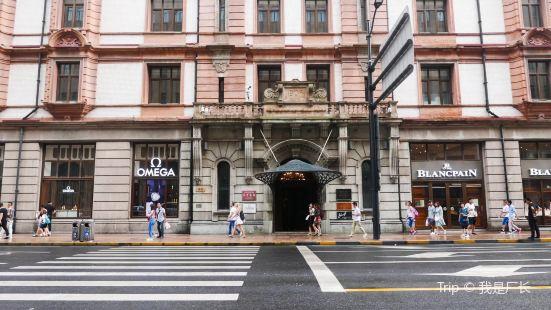 匯中飯店舊址