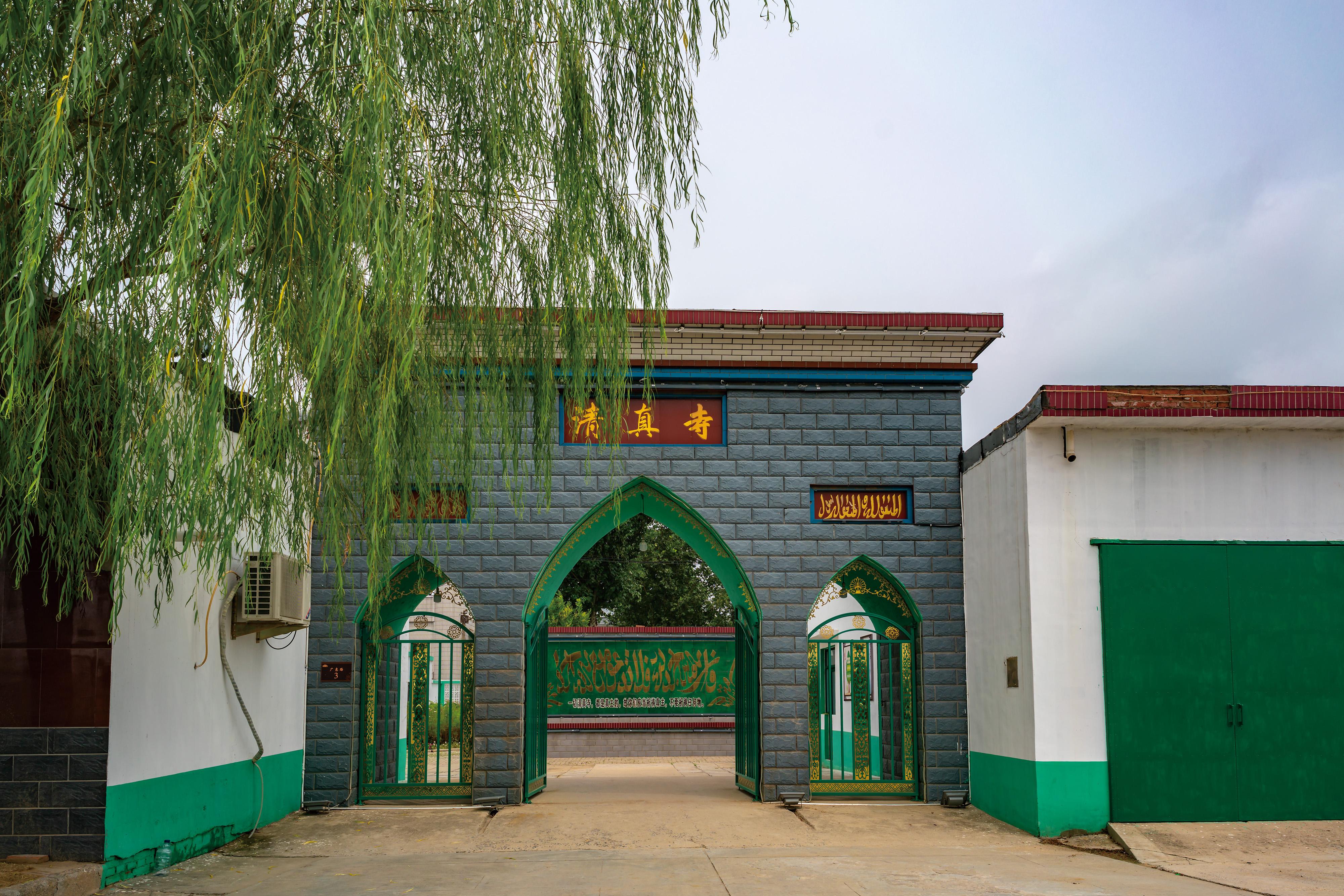 Mosque (guanghuilu)