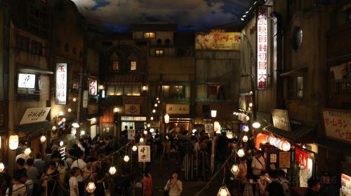 Shin-Yokohama Raumen Museum