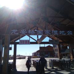 룽안차오 국립습지공원 여행 사진