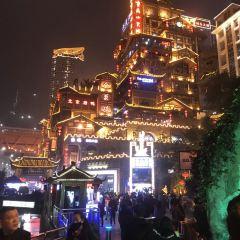 Zhi Yan He Harbour Hot Pot( Hong Ya Dong Dian) User Photo