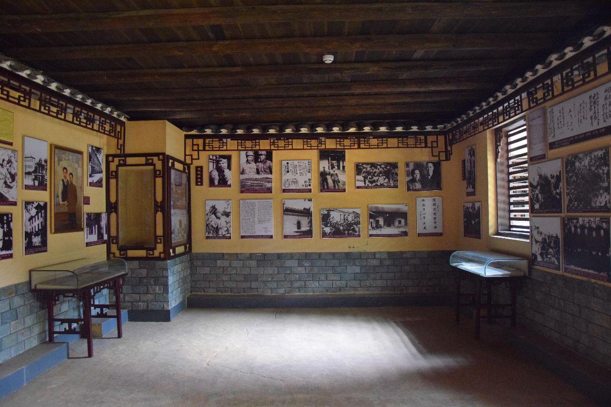 Xuteli Tongzhi Former Residence