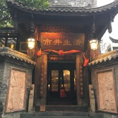 Shijing Life Restaurant User Photo