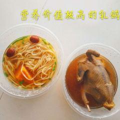 金噢爾達飲食用戶圖片
