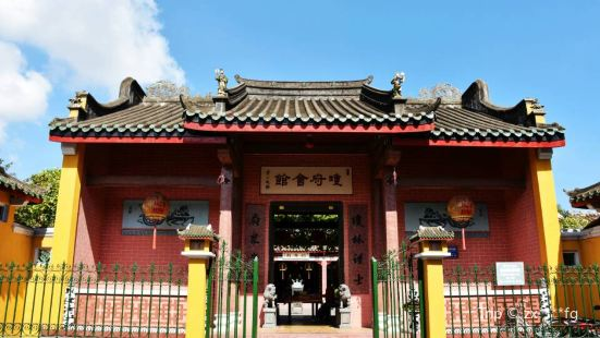 Qingfo Assembly Hall