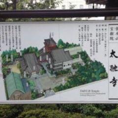 Taiyu-ji Temple User Photo