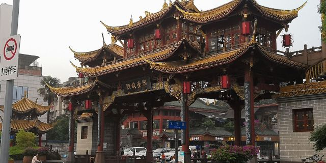 Qintai Trail