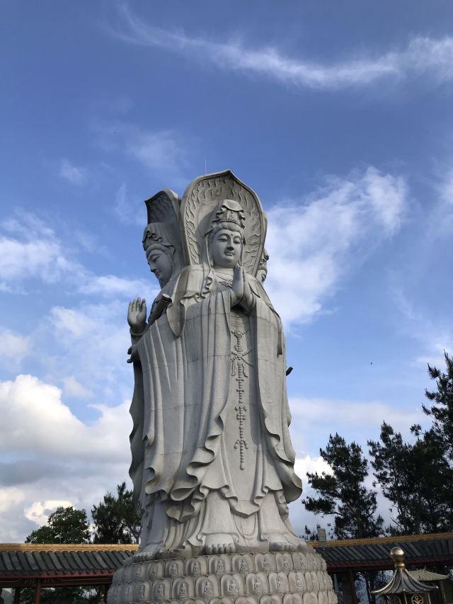 Gaoguanyin