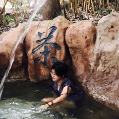 Buermen Yexi Hot Spring User Photo