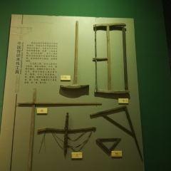 晉城博物館用戶圖片