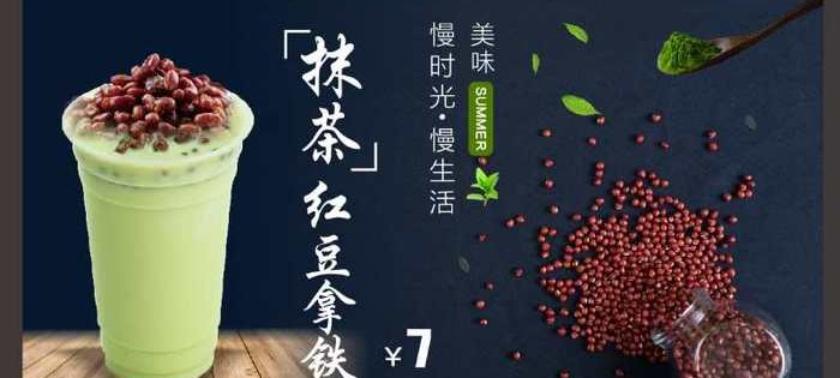 冰橙樂菓(濟水一中店)