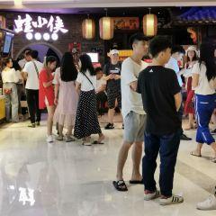 Wa Xiao Xia ( Hang Yang ) User Photo
