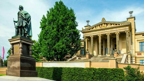 Staatliches Museum