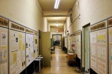 斯塔西博物館用戶圖片