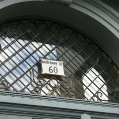 Andrassy Avenue用戶圖片
