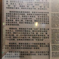 檳榔穀陳列館用戶圖片