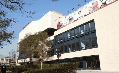 崇文文化館