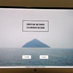 心跳聲檔案室用戶圖片