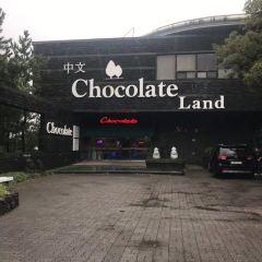 초콜릿랜드 여행 사진