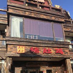 大匠工房古船木藝術餐廳用戶圖片