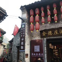 Yingxiu Street User Photo