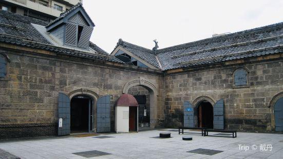 小樽市綜合博物館運河館