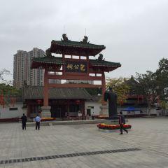 Zhaoqing City Baogong Cultural Park User Photo