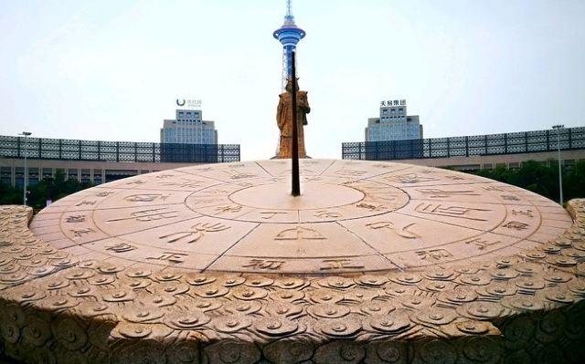 Yan Emperor Square