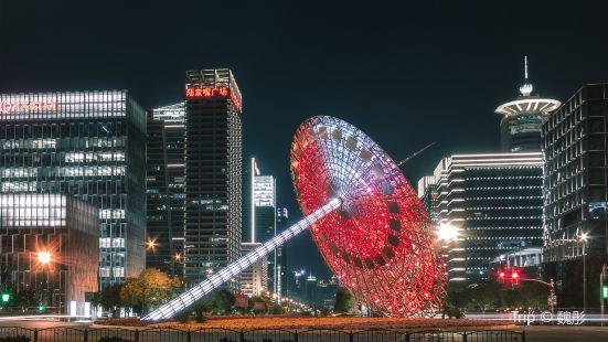 상하이 세기공원
