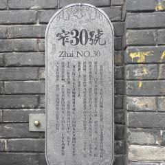 KuanXiangZi 3Hao User Photo