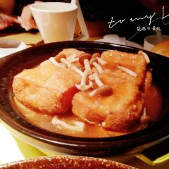 Xiao Zi Tai Tai ( Zhong Yang Da Street ) User Photo