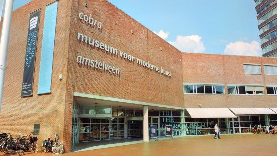 Cobra Museum現代藝術館