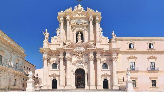 錫拉庫薩大教堂