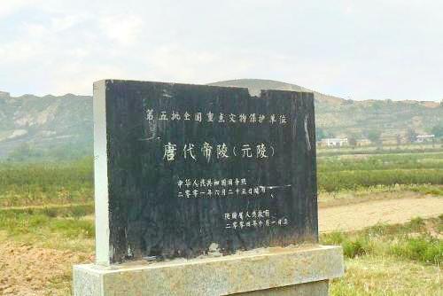 Tangyuanling