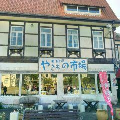 有田陶器市のユーザー投稿写真