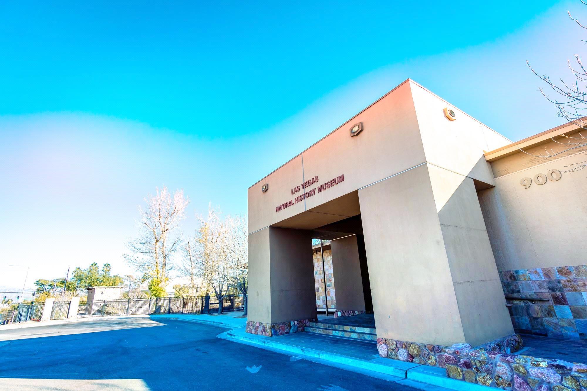ラスベガス自然史博物館