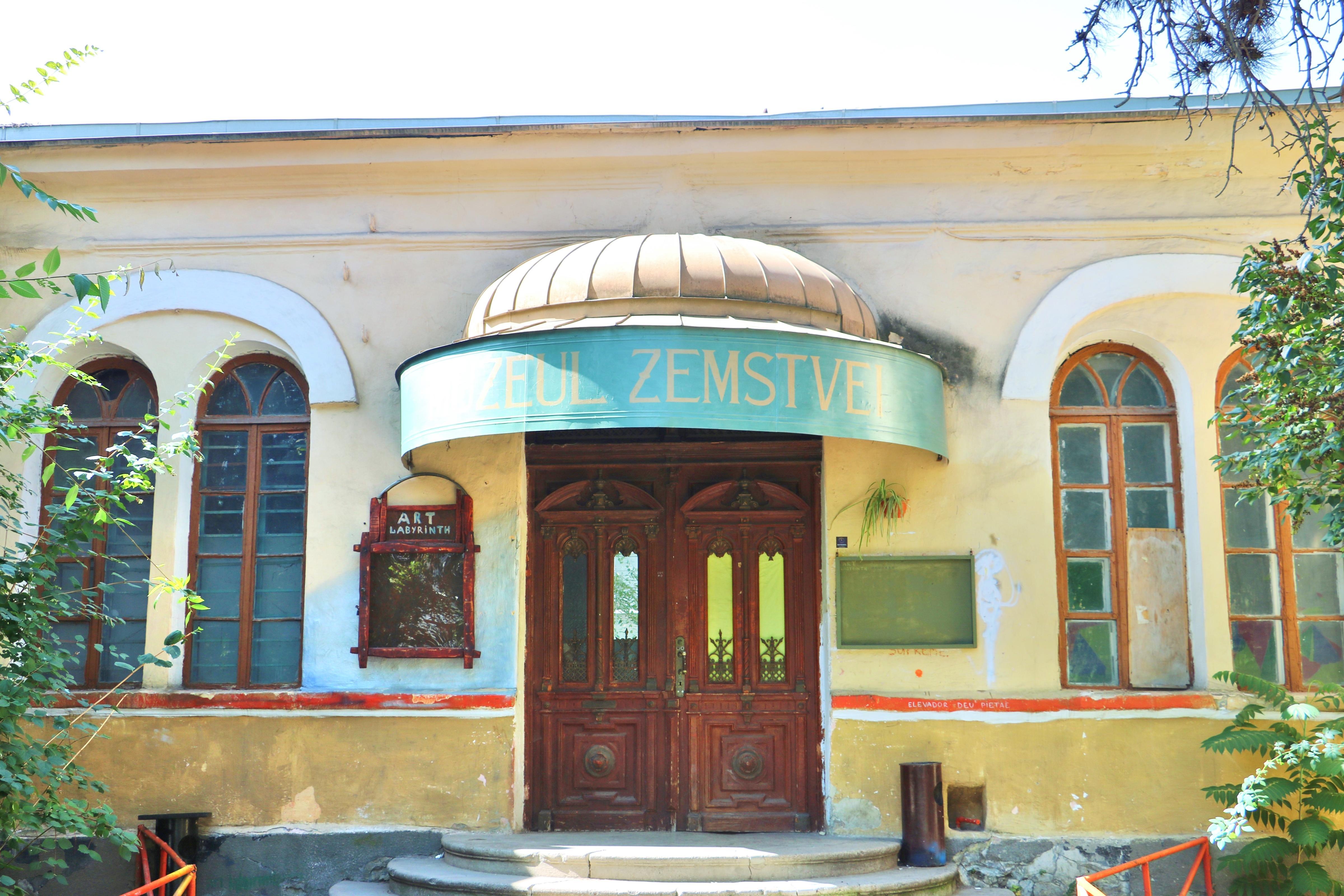 Zemstvei Museum