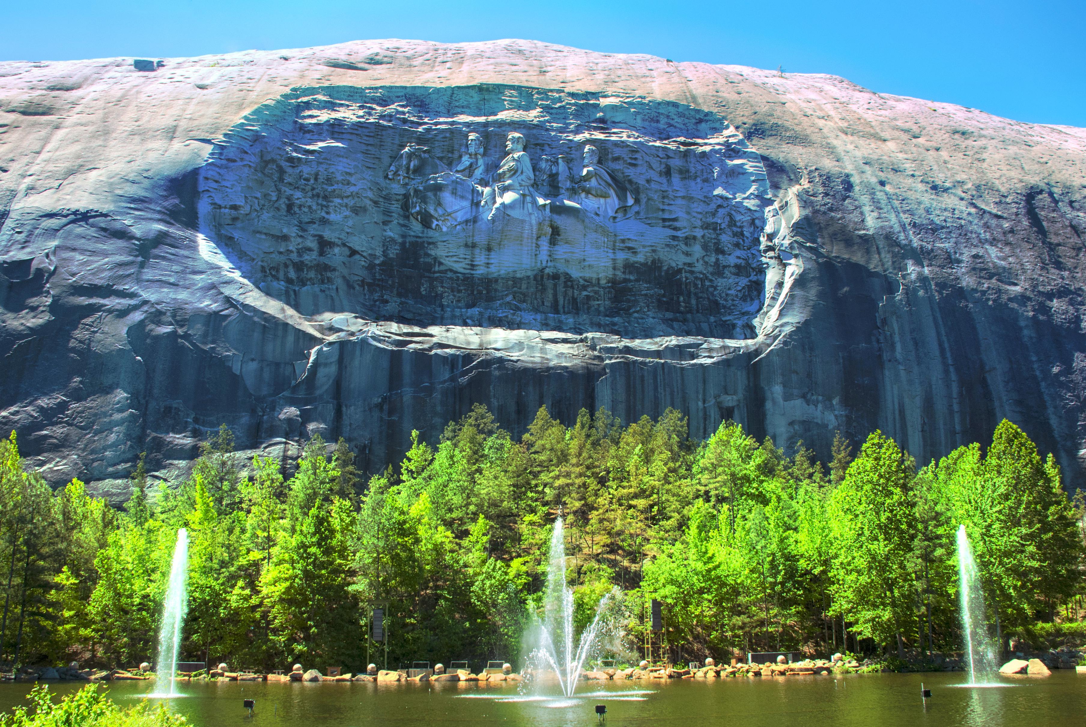 石頭山公園