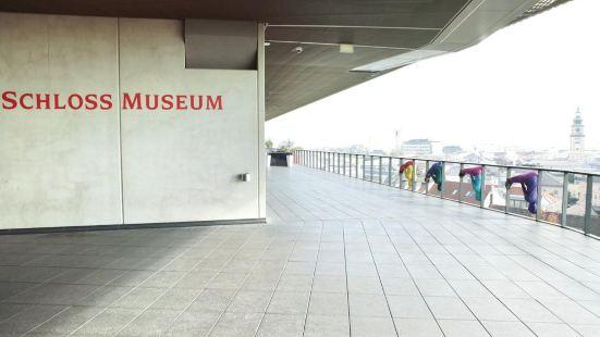 林茨宮及州立博物館