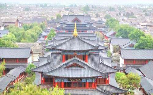 麗江古城博物院