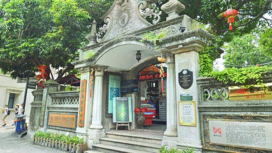 Oriental Fish Bone Gallery