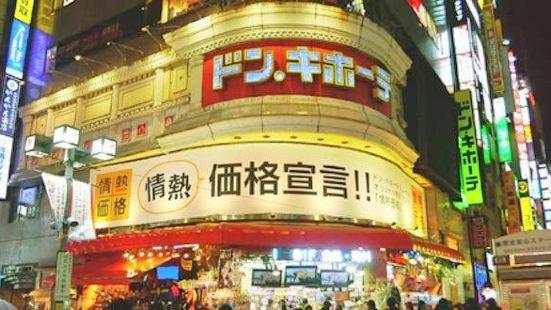 Don Quijote Shinjuku