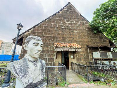 黎剎紀念館