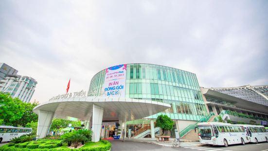 西貢國際展覽中心