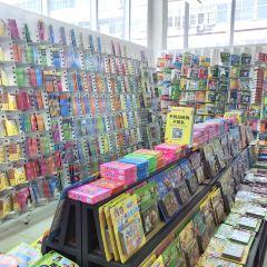 Liangping Bookstore User Photo