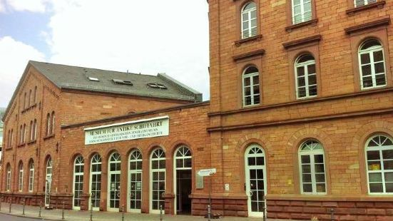 古代航海博物館