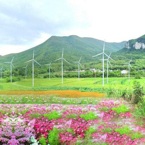 Taiji Wuse Valley