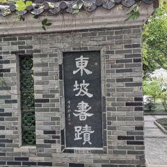 Gu Mountain User Photo