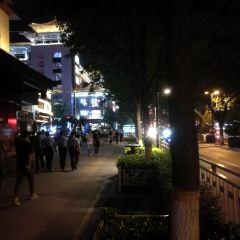 West Street User Photo